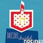 Dreidels Poster by Linda Woods