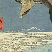 Eagle Over One Hundred Thousand Acre Plain At Susaki Poster