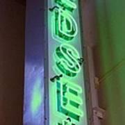 Edsel Sign Aglow Poster