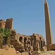 Egyptian Obelisk Poster