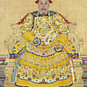 Emperor Qianlong In Old Age Poster