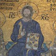 Empress Zoe Mosaic - Hagia Sophia Poster