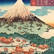 Evening Snow On Fuji Poster