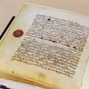 Facsimile Of A 13th Century Koran Poster