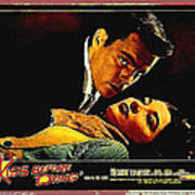 Film Noir Gerd Oswald Robert Wagner A Kiss Before Dying 1956 Poster Color Toning Added 2008 Poster