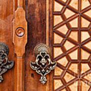 Firuz Aga Mosque Door 01 Poster
