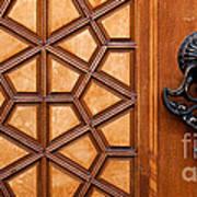 Firuz Aga Mosque Door 07 Poster