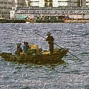 Fishing In Hong Kong Vintage  Poster