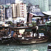Fishing Village Digital Painting Poster