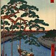 Five Pines Onagi Canal Poster