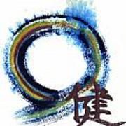 Focused Vigor - Zen Enso Poster