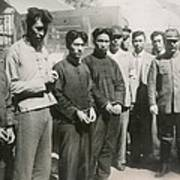 Four Chinese Who Guarded The British Poster