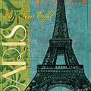 Francaise 1 Poster