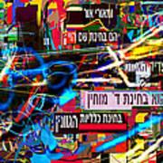 from Likutey halachos Matanos 3 4 i Poster