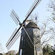 Gardiner Windmill East Hampton New York Poster