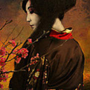 Geisha With Quince - Revised Poster