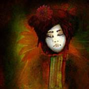 Geisha5 - Geisha Series Poster
