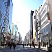 #ginza#tokyo Poster
