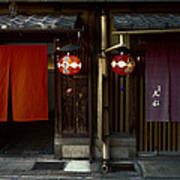 Gion Geisha District Doorways Poster