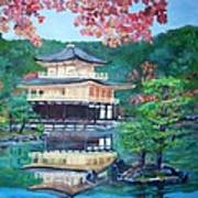 Golden Pavillion In Kyoto Poster