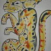 Gran Jaguar Poster by Juan Francisco Zeledon