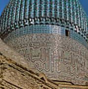 Gur Emir - Samarkand Poster