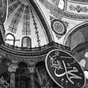 Hagia Sophia Dome Detail  Poster