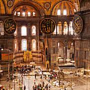 Hagia Sophia Interior 04 Poster