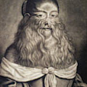 Hairy Maid, 17th Century Poster