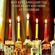 Happy Hanukkah 5 Poster