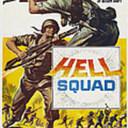 Hell Squad, Poster Art, 1958 Poster