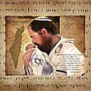 His Blessing Poster