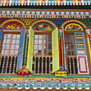 Historic Colorful Peranakan House Poster