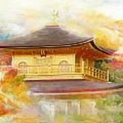 Historic Monuments Of Ancient Kyoto  Uji And Otsu Cities Poster