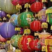 Chinese Holiday Lanterns Poster