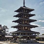 Horyu-ji Temple Pagoda - Nara Japan Poster by Daniel Hagerman