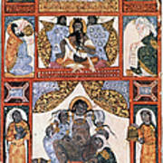 Hour Of Birth: Arabic Ms Poster