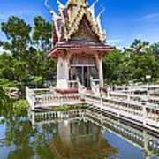 Hua Hin Temple Pond Poster