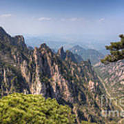 Huangshan Mountain Chinese Famous Landscape Poster