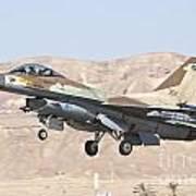 Iaf F-16c Jet Fighter Poster