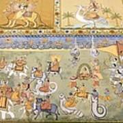 India. Jodhpur. Mehrangarh Fort. Detail Poster