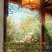 Inspirational - Happiness - Simply Chinese Poster