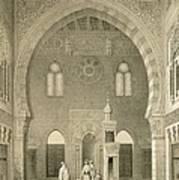 Interior Of The Mosque Of Qaitbay, Cairo Poster
