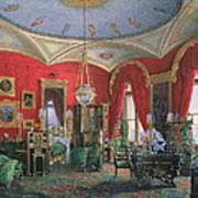 Interior Of The Winter Palace Poster