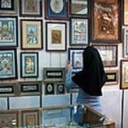 Iran Isfahan Art Shop Poster