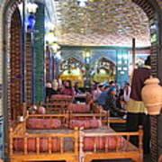 Iran Isfahan Restaurant Poster