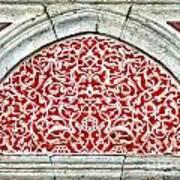 Islamic Art 04 Poster