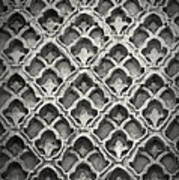 Islamic Art Stone Texture Poster