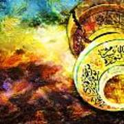 Islamic Calligraphy 021 Poster by Catf