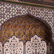 Islamic Geometric Design At The Shahi Mosque Poster by Murtaza Humayun Saeed